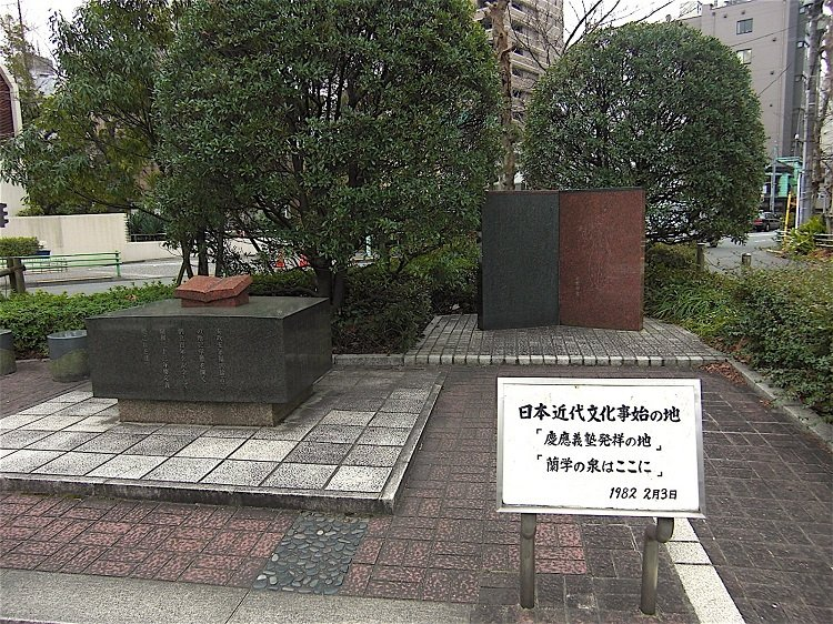 福澤諭吉 慶応義塾大学病院